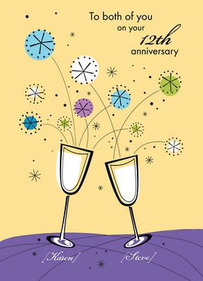 Two Champagne Anniversary 5x7 Folded Card