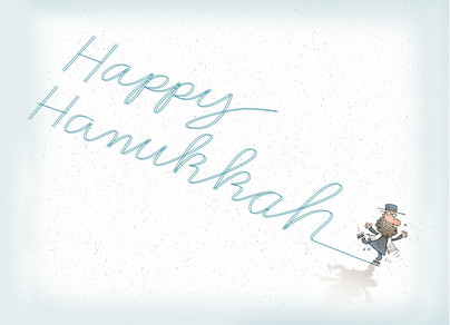 Happy Hanukkah Skater 7x5 Folded Card