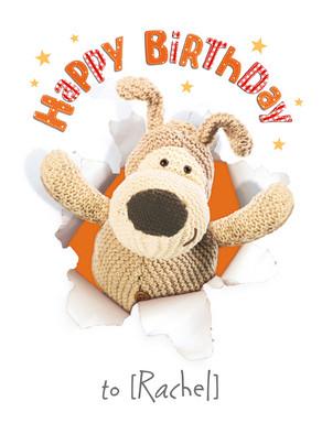 Bursting Boofle Birthday 5x7 Folded Card