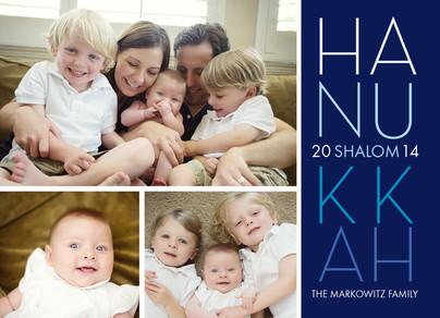 Shalom Hanukkah 7x5 Flat Card