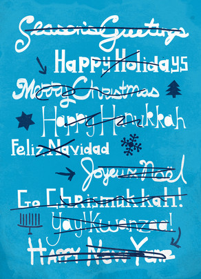 Revised Holiday Greetings 5x7 Folded Card
