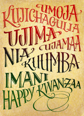 Kwanzaa Phrases 5x7 Folded Card