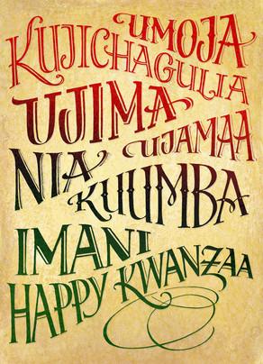 Kwanzaa Phrases 5x7 Folded Card