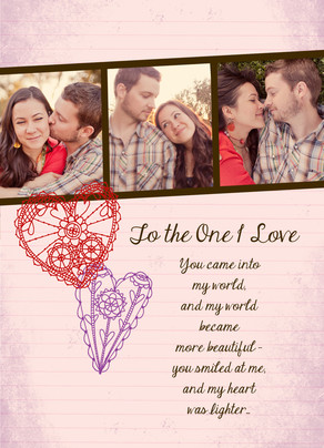 To One Love 5x7 Folded Card