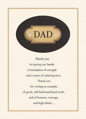 Leather-look Dad Attachment 5x7 Folded Card