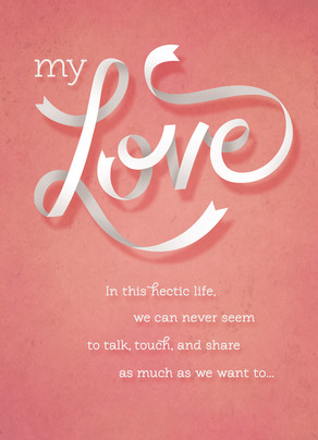 My Love Ribbon Lettering 5x7 Folded Card