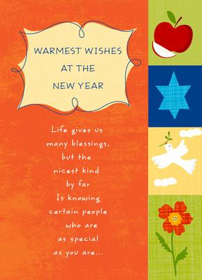 Colorful Rosh Hashanah 5x7 Folded Card