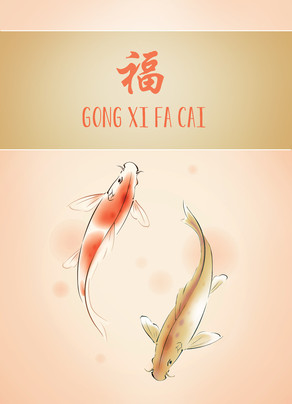 CNY Illustrated Fish 5x7 Folded Card
