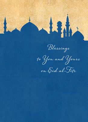 Eid al-Fitr Cityscape Silhouette 5x7 Folded Card