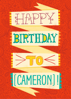 Birthday Banner on Orange 5x7 Folded Card