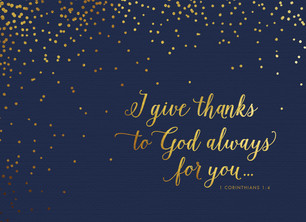 Thanks - Corinthians 1:4 5.25x3.75 Folded Card