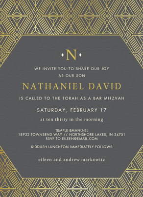 CYO Gold on Gray Monogram Invitation 5x7 Flat Card