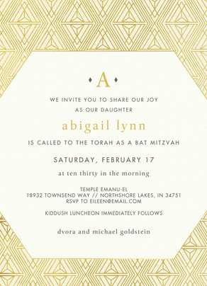 CYO Gold on White Monogram Invitation 5x7 Flat Card