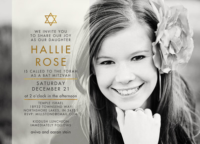 CYO Gold Star Photo Bat Mitzvah Invitation 7x5 Flat Card