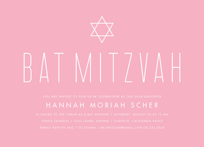 Pink Bat Mitzvah with Star Invitation 7x5 Flat Card