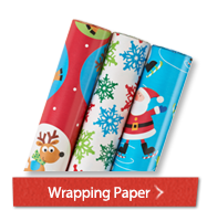 Christmas wrapping paper - feature media module #7